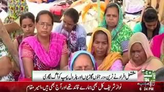 Rape case against gurmeet ram rahim singh