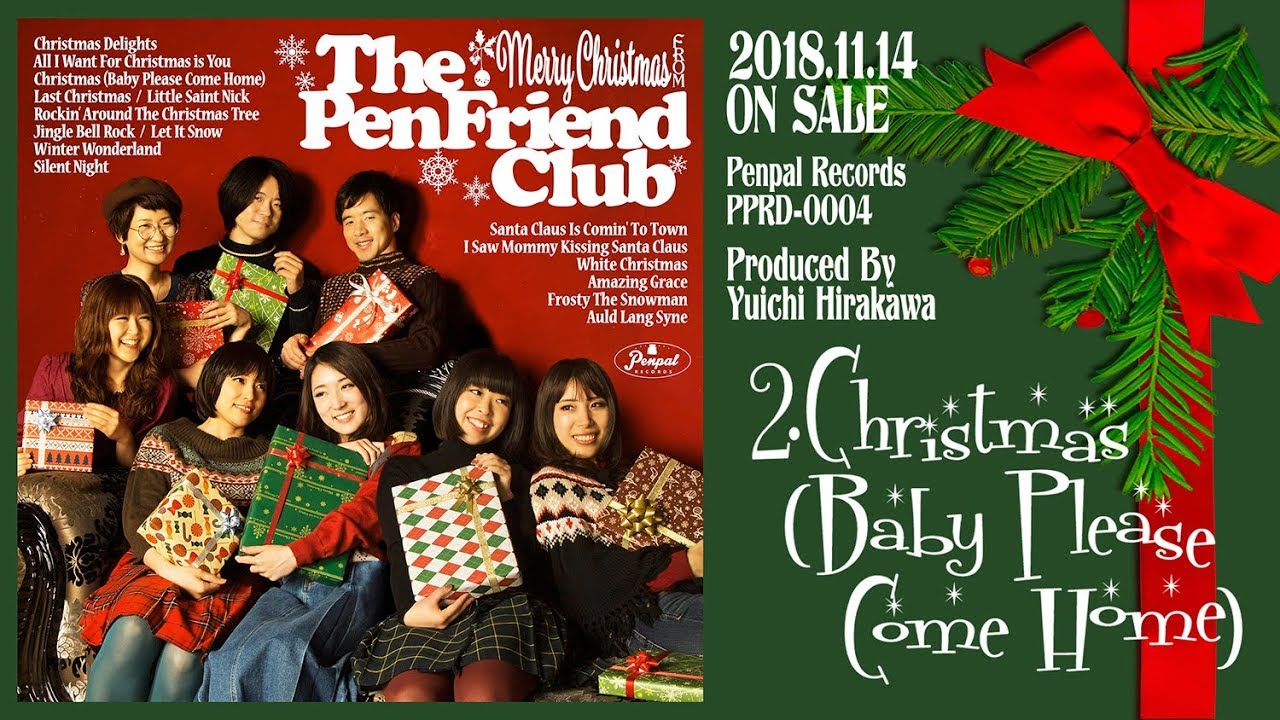 【Trailer】Merry Christmas From The Pen Friend Club / ザ・ペンフレンドクラブ
