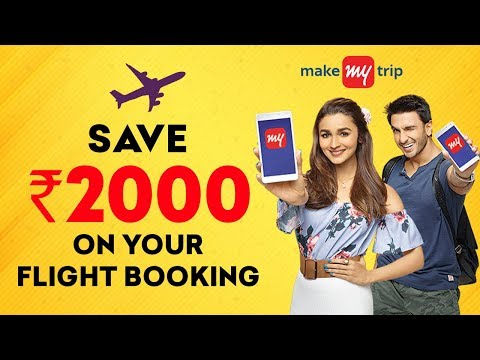 MakeMyTrip Coupon Code: Book Flight Tickets Using MakeMyTrip Coupon Code | ExploreKaro