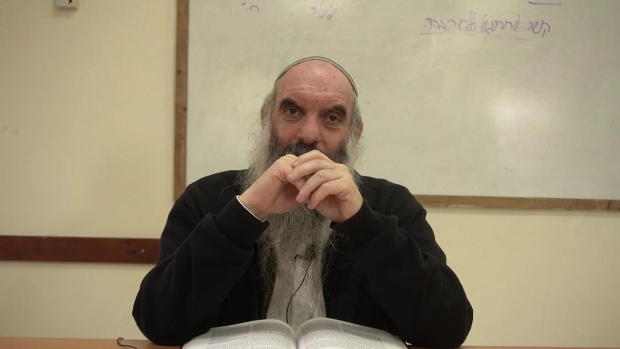 החורבן השלישי - צדקת הצדיק - הרב יהושע שפירא