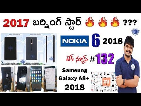 Technews 132