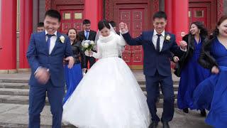 Сергей и Эльвира Свадьба в Элисте позитивный клип