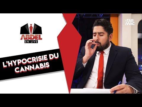 Download Youtube: L'hypocrisie du cannabis by ABDEL EN VRAI