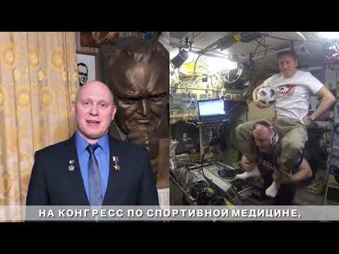 Олег Артемьев приглашает на Международный Конгресс ASTAOR