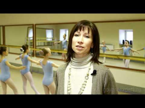 Что нужно для занятий хореографией? Говорит ЭКСПЕРТ