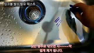 [타이탄가드] 주방 기름때 막아주는 싱크볼,가스렌지 후…