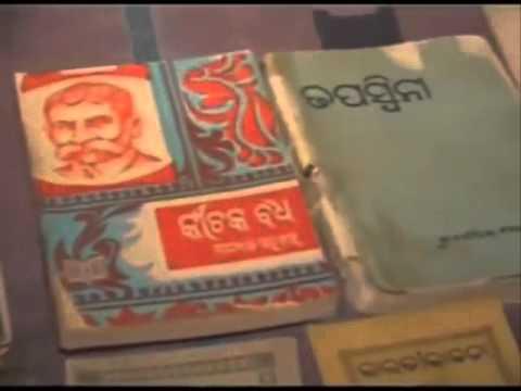 Gangadhar Meher