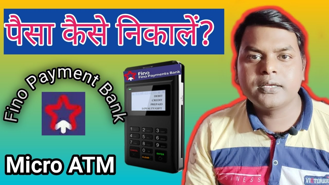 Cash Withdrawal || Fino Payments Bank Micro ATM || Platinum Debit & ATM  Cards