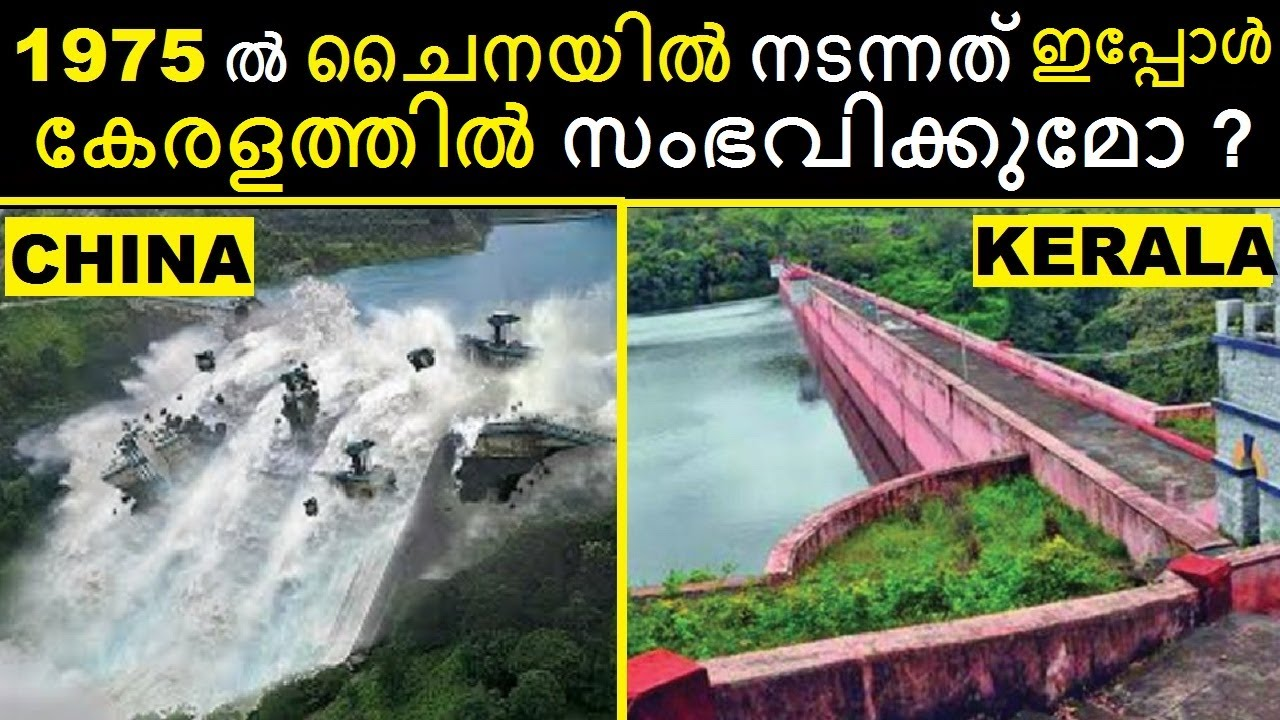 MULLAPERIYAR Dam Explosion & Scientific Facts - Adv Russel Joy    Bright Keralite