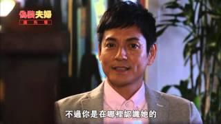 天海祐希飾演的主角嘉門(45歲)是個笑容迷人,被視為理想女性的孤獨美女...