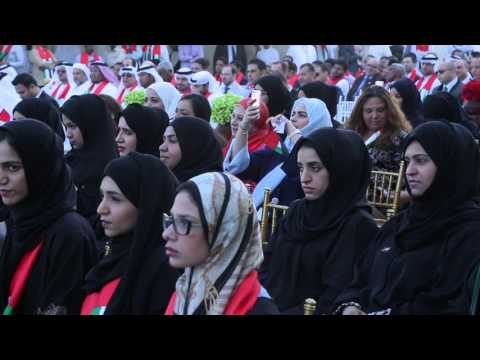 UAE National Day celebration at H.H. Ruler's Court 2015