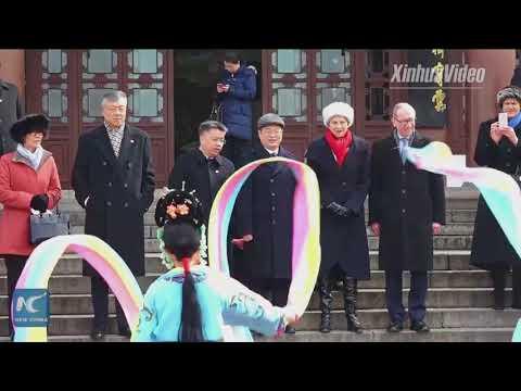 British PM Theresa May kicks off official visit to China in Wuhan