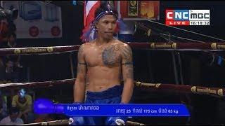 Phong Sopheap vs Manavthorng(thai), Khmer Boxing CNC 21 Jan 2018, Kun Khmer vs Muay Thai