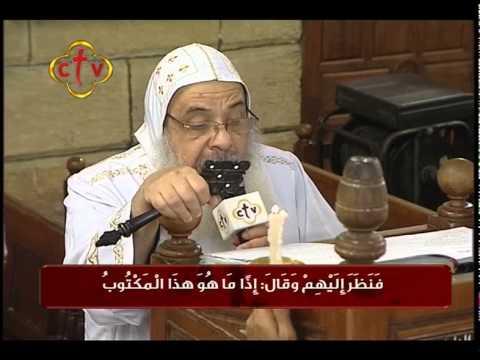 """القداس الإلهي .. """" كنيسة القديسة العذراء المعادى - القاهرة """""""