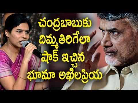 MLA Bhuma Akhila Priya Shoking Comments|దిమ్మతిరిగేలా షాక్ ఇచ్చిన భూమా అఖిలప్రియ| Cinema Politics