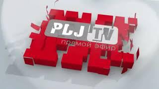 Скачать PDJTV ONE Losev Promodj Com