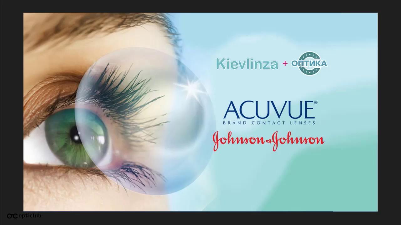 Торические линзы предназначены для людей, которые страдают астигматизмом расстройством зрения, связанным с дефектами роговицы глаза или формы хрусталика. При этом заболевании человек очень нечетко видит окружающие предметы. Это, как правило, ведет к быстрому утомлению глаз, что.