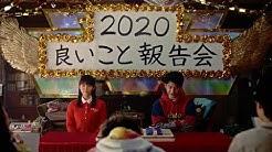 宝くじ 2678 近畿