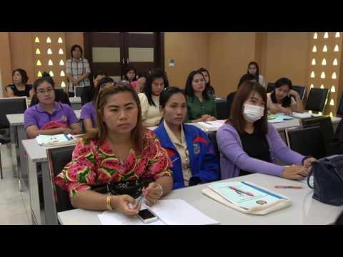 อบจ.ลพบุรี จัดอบรมโครงการเพิ่มประสิทธิภาพด้านการเงินการคลังให้กับ อปท. 25 พ.ค.2559