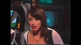 Lava Kama & Seele 1991