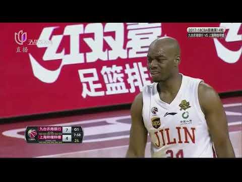 Jilin VS Shanghai Sharks 12/10