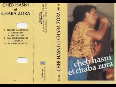 cheb hasni cheba zohra