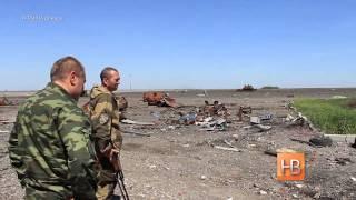 В Донецком аэропорту прошла эксгумация погибших военных(22 мая найдены минимум три тела, предположительно