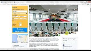 Забронировать отель по низкой цене БЕЗ платы за бронирование(Забронировать отель по низкой цене? БЕЗ ПЛАТЫ за бронирование? Смотрите видео и Вы узнаете как забронироват..., 2015-12-24T10:05:10.000Z)