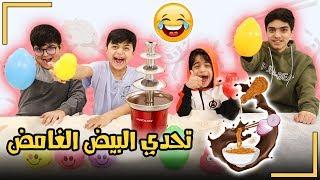 تحدي نافورة الكاكاو و النهاية مأساوية 😭 - فريق عدنان