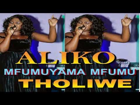 THOLIWE NYIRENDA-ALIKO MFUMU(Official Audio)ZambianMusic2019ZedMusic New