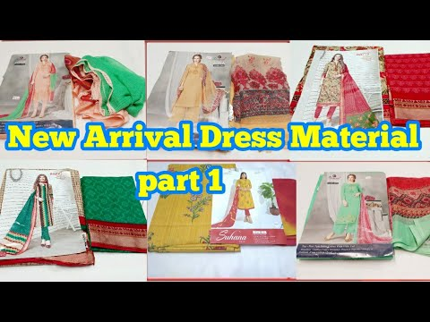 [VIDEO] - New Arrival Dress Material Cotton #Aamaripatty# dress material#chudithar# outfits#cotton# 6