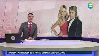 Свадьба столетия: Басков и Лопырева собрались под венец - подробности МИР24