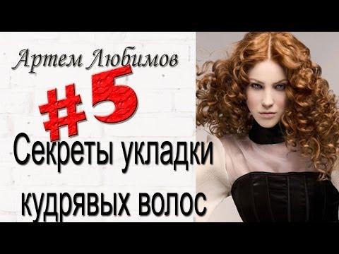 Купить маску для волос в интернет-магазине «КрасоткаПро»