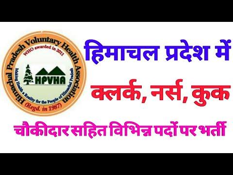 HIMACHAL PRADESH voluntary Addiction Shimla Recruitment 2019