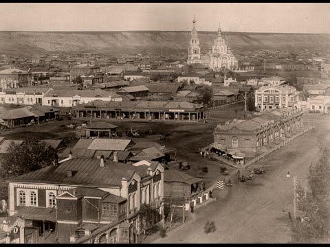 бийск  / Biysk About 1900