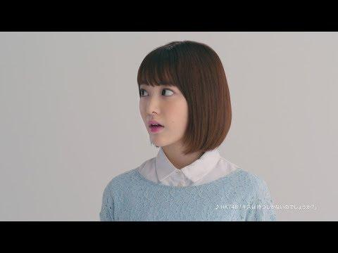 HKT48・宮脇咲良、マッチョ男の食べっぷりに驚き 酵素ドリンク『優光泉』新CM「わたしはこれ一杯。」