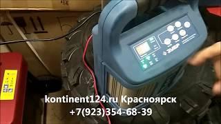 Зарядное устройство Зубр, 12 А зарядка отзывы обзор распаковка