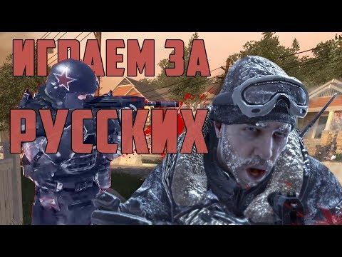 [Modern Warfare 2] В кампанию за русских! ☭ (Drobovik-pulemet Edition)