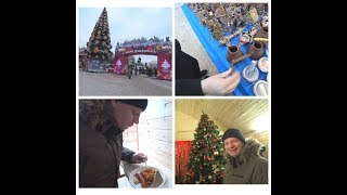 Новогодняя и Рождественская Ярмарка 2017 в Санкт-Петербурге. Влог.