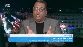 عبد الرحيم المنار اسليمي:  حركة غولن