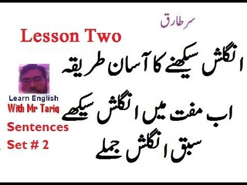 Lesson Two  Learn English Through Sentences In Urdu