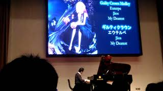 Guilty Crown Medley Euterpe Bios My Dearest Piano By Animenz