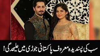 Sanam Baloch, Abdullah Farhat part ways after four years of marriage