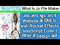 How To Use JavaScript Code From Website 2019 | How To Create JavaScript In Html 2019