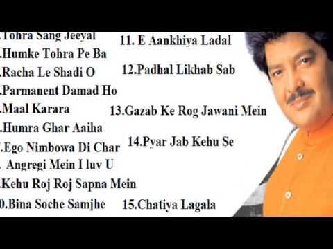 Non Stop Bhojpuri Udit Narayan Songs Collection juckbox Part 2/10(Click On The Songs)