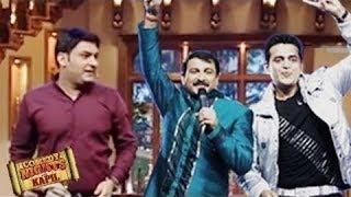 Comedy Nights With Kapil Ravi Kishan, Manoj Tiwari & Nirahua 8th February 2014