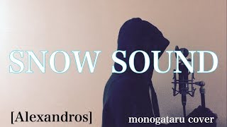 【フル歌詞付き】 SNOW SOUND - [Alexandros] (monogataru cover)