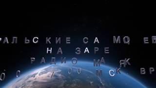 Урок чувашского языка 01