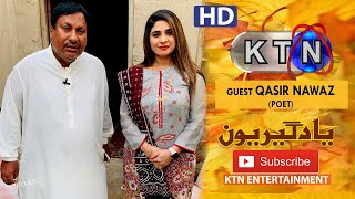 Yaadgiroun | Qasir Nawaz (Poet)  Only On KTN Entertainment