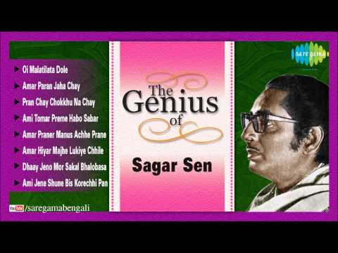 the-genius-of-sagar-sen-|-amar-paran-jaha-chay-|-bengali-songs-audio-jukebox